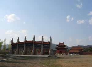 Eastern Qing Mausoleums