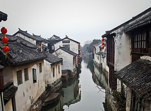 View from Taiping Bridge - Zhouzhuang