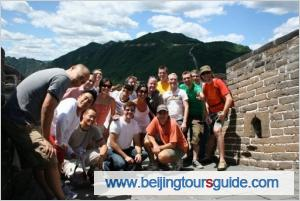 Group at Badaling Great Wall
